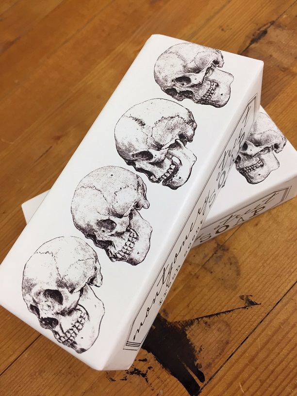 Skulls Glycerine Bar Soap